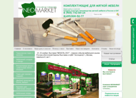 neomarket.pro