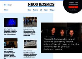 neoskosmos.com