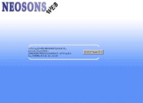 neosons.net