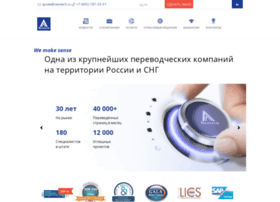 neotech.ru