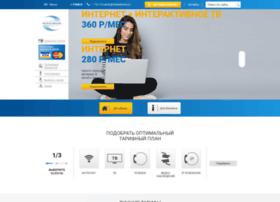 neotelecom.ru