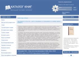 neovote.ru