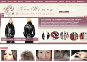 neowomen.com.ua