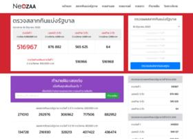 neozaa.com