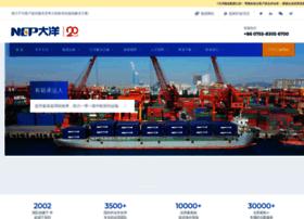 nep-logistics.com