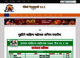 nepalbani.org.np