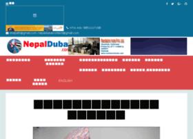 nepaldubai.com