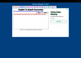 nepali.changathi.com