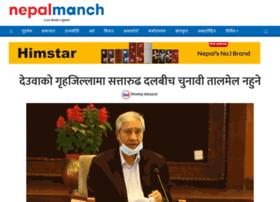 nepalmanch.com