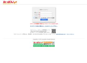 neppan.net