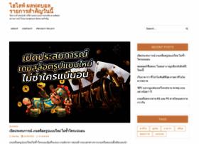 neprostoy.com
