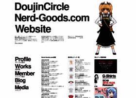 nerd-goods.com
