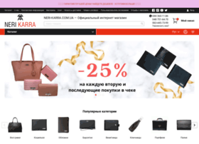 neri-karra.com.ua