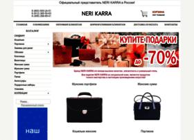 neri-karra.ru