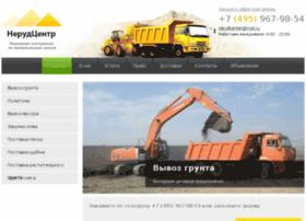nerudcenter.ru