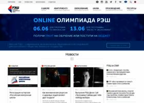 nes.ru