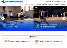 nespa.or.jp