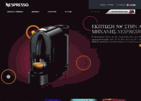 nespresso.businesswebsites.gr