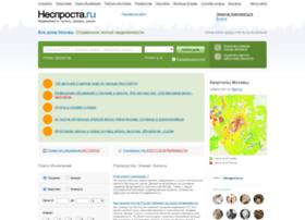 nesprosta.ru