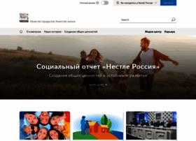 nestle.ru