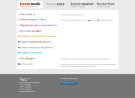 nestormedia.com