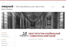 nesysuk.wordpress.com