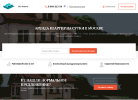 net-agenta.ru