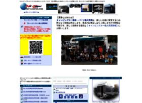 net-camper.com