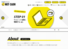 net-cash.jp