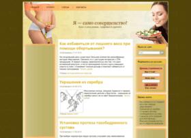 net-cellulitu.ru