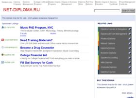 net-diploma.ru