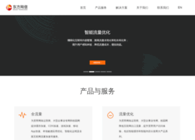 net-east.com
