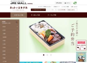 net-ekinaka.com