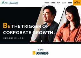 net-frontier.jp
