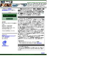net-hcas.co.jp