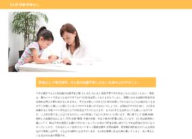 net-line-group.com