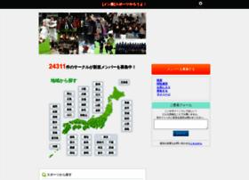 net-menber.com