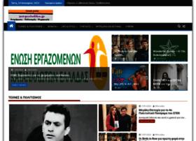 net-periodiko.gr
