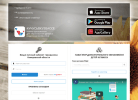 net-school20.m-sk.ru