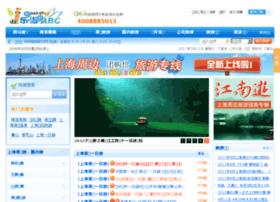 net-shop.cn