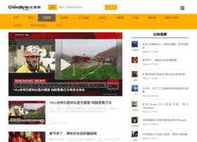 net.chinabyte.com