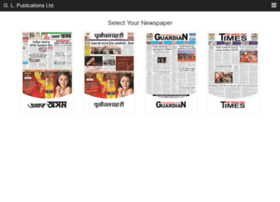 net.glpublications.in