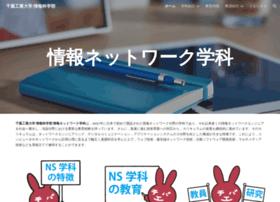 net.it-chiba.ac.jp