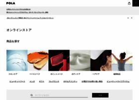 net.pola.co.jp