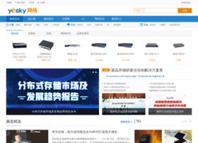 net.yesky.com