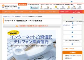 net10.jp