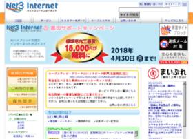 net3-tv.net
