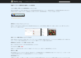 net4u.org