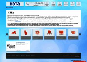 neta.ru