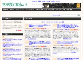 neta.uiguru.net